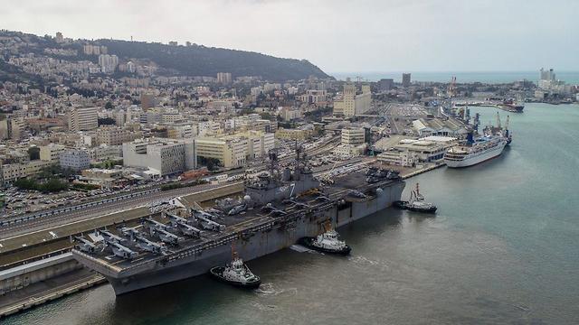 USS Iwo Jima at Port of Haif