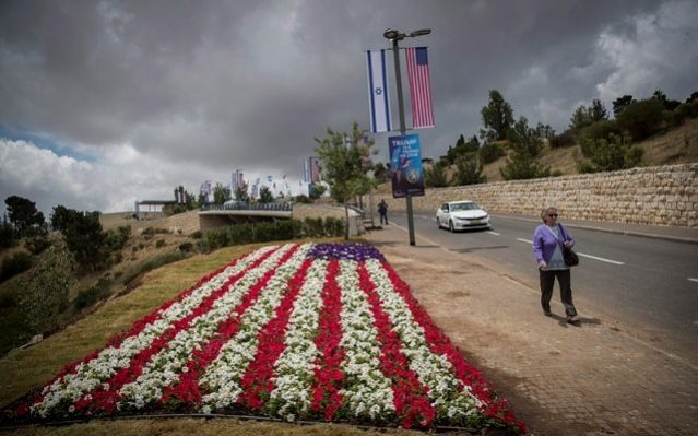 Entrance to US embassy in Jerusalem (Yonatan Sindel/Flash90)