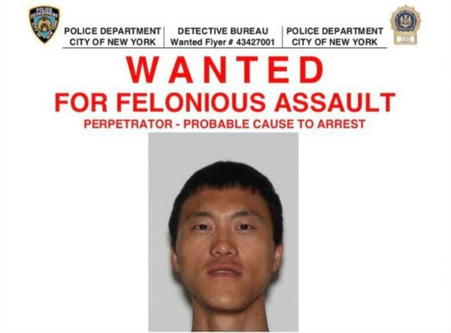 NYPD is searching for Yong Yu, 38