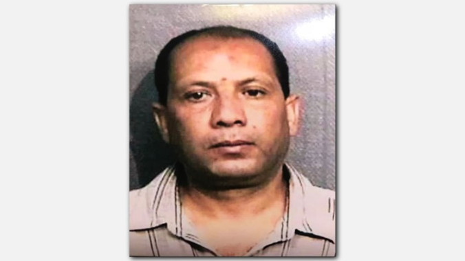 Mohammed Mohamed (Houston PD)