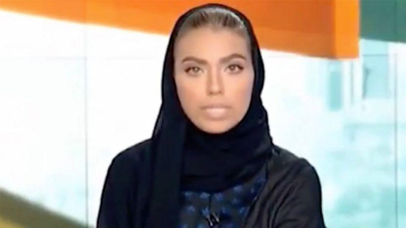 Weam Al Dakheel