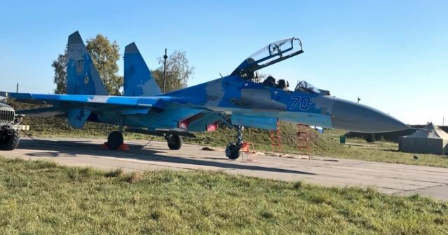 This Ukrainian fighter