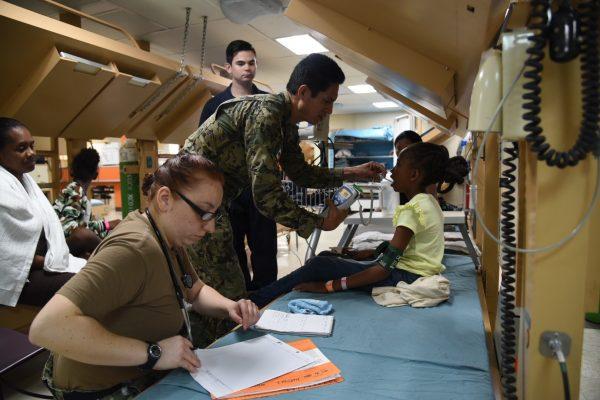 U.S. hospital ship USNS