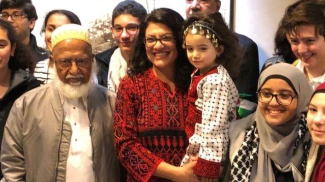 Rashida Tlaib,