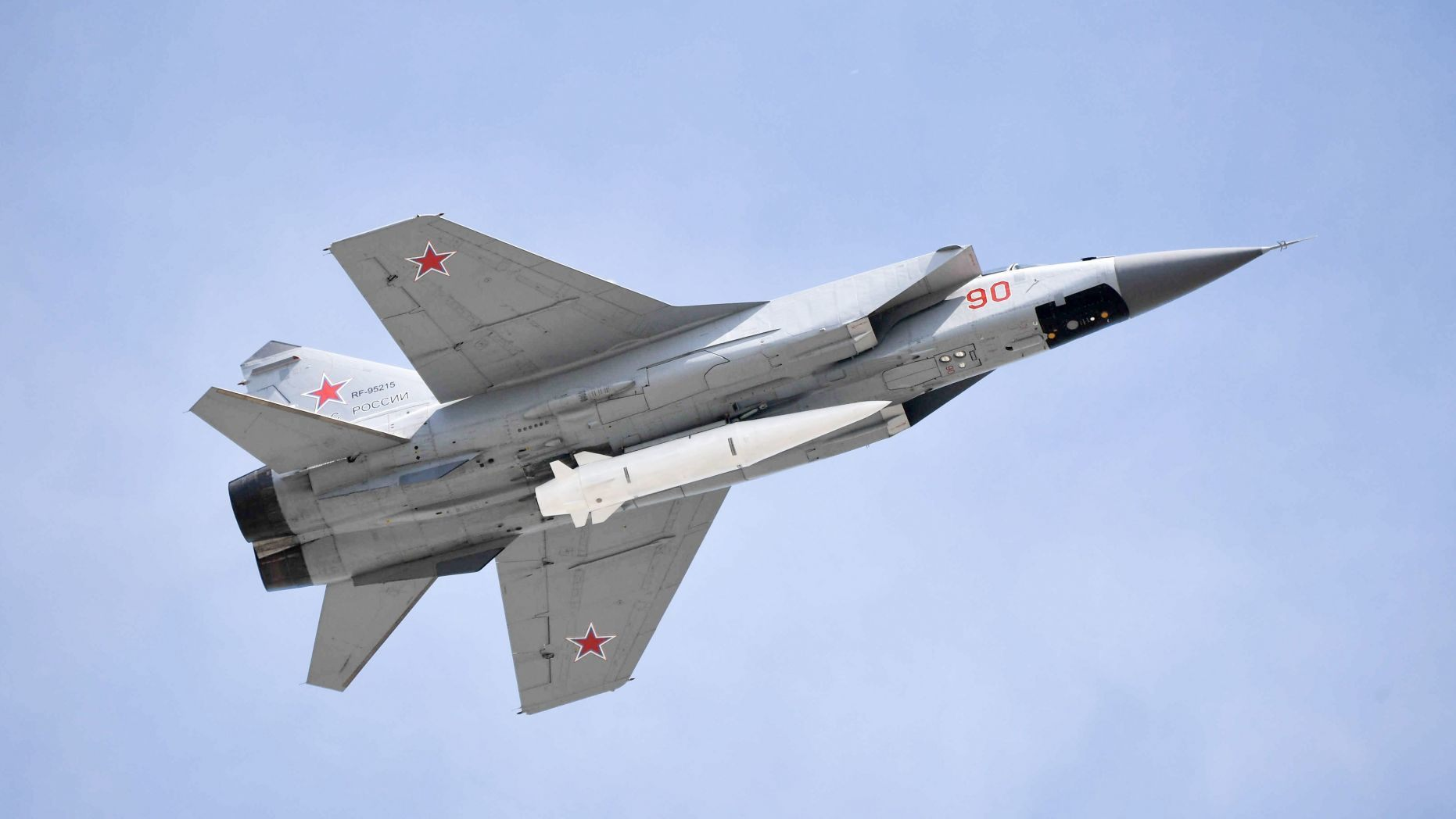 Mikoyan MiG-31K fighter jet with Kinzhal hypersonic missiles