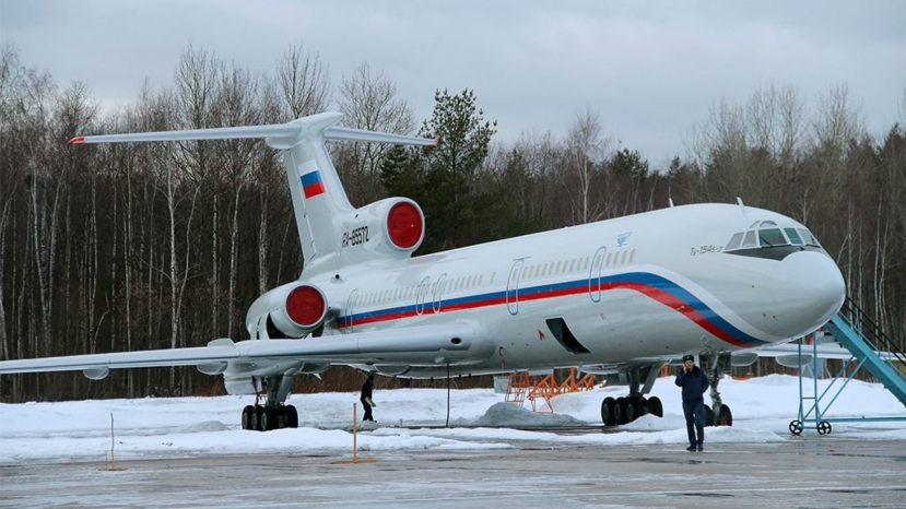 Russian reconnaissance aircraft