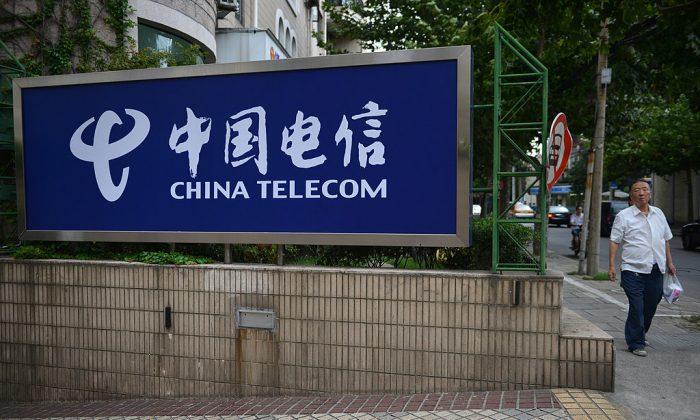 China Telecom sign