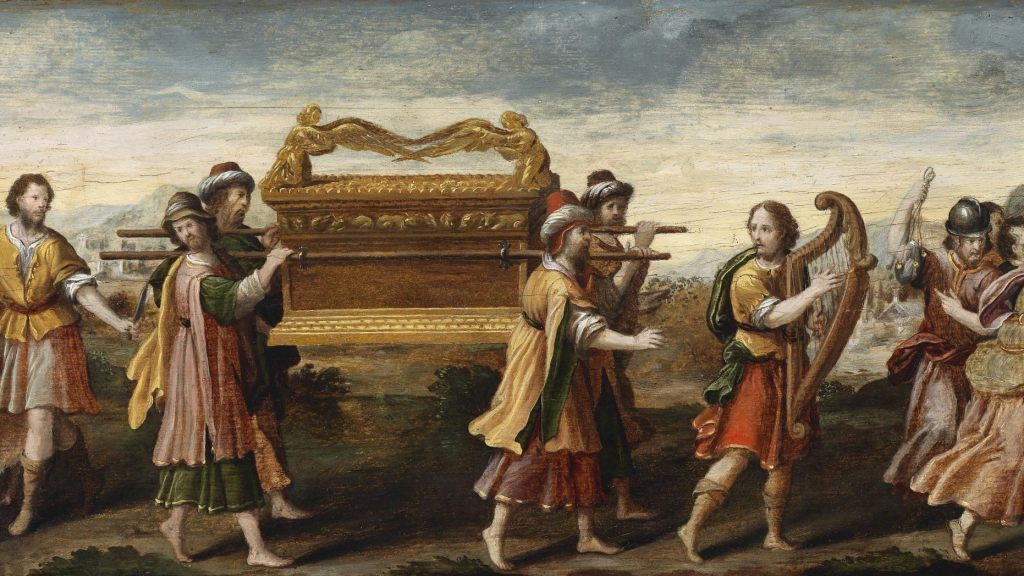 King David bearing the Ark of the Covenant into Jerusalem, Early16th cen..