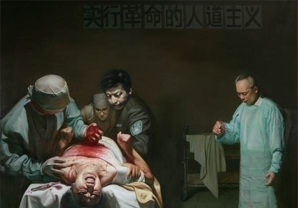A painting shows Chinese police and doctors harvesting the organs of a living Falun Gong practitioner.