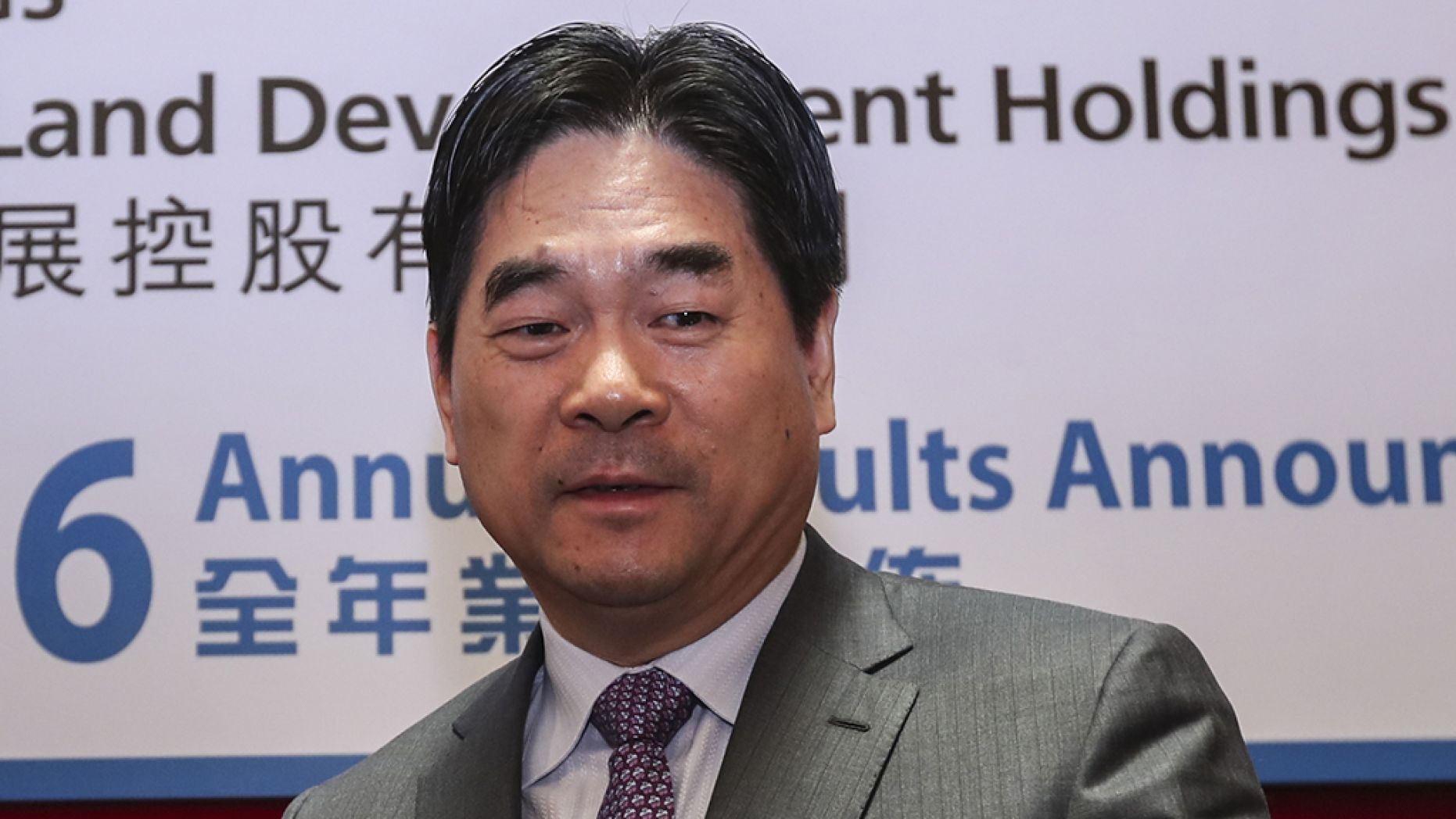 Wang Zhenhua is pictured in 2016.