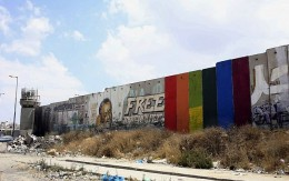 Palestinian artist Khaled Jarrar