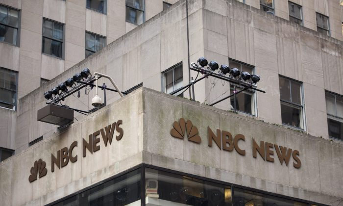 The NBC News logo is affixed to the corner of 10 Rockefeller Plaza, NBC's today show studio in New York City in this file photo.
