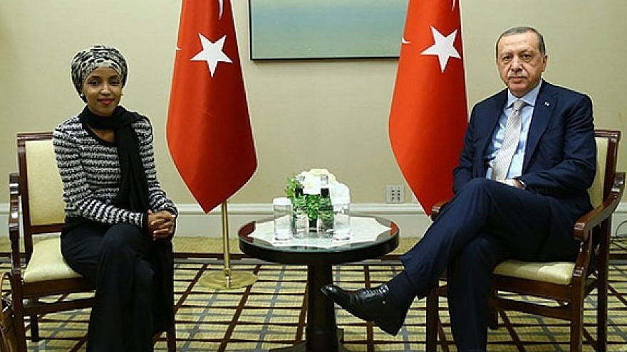 U.S. Rep. Ilhan Omar (D-Minn.) meets with Turkish President Recep Tayyip Erdoğan during the 2017 U.N. General Assembly.