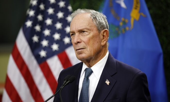 Former New York City Mayor Michael Bloomberg speaks at a news conference at a gun control advocacy event in Las Vegas, Nevada on Feb. 26, 2019.