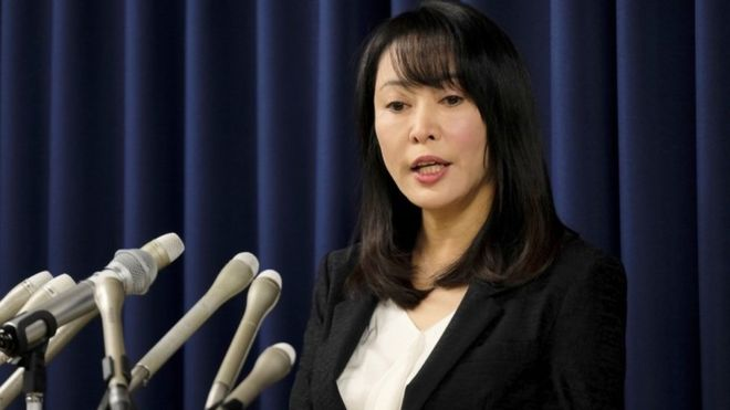 """Justice Minister Masako Mori: """"It is an extremely cruel and brutal case"""""""