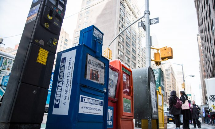 A China Daily newspaper box in Midtown Manhattan of New York on Dec. 6, 2017.