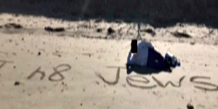 A student from New Jersey's MAST Academy lying on Sandy Hook Beach alongside an antisemitic epithet aimed at a Jewish classmate.