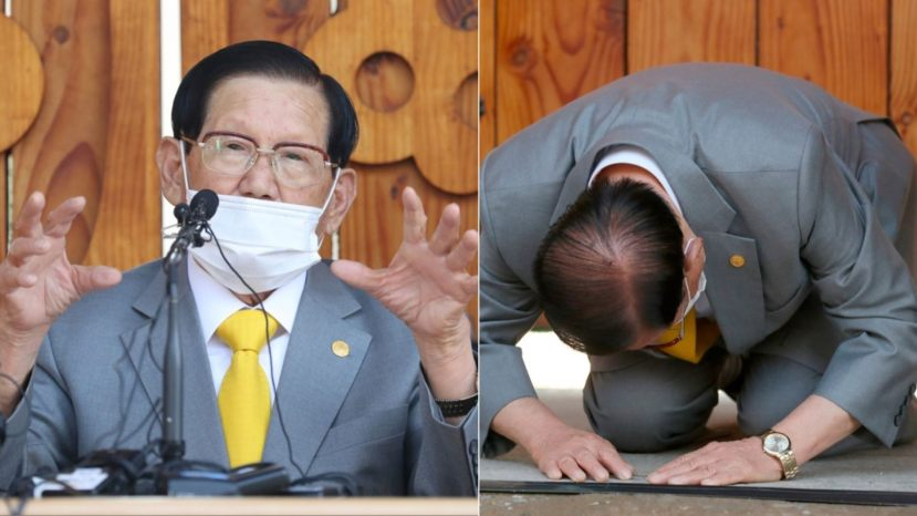 Lee Man-hee, a leader of Shincheonji Church of Jesus, bows during the press conference in Gapyeong, South Korea, Monday, March 2,