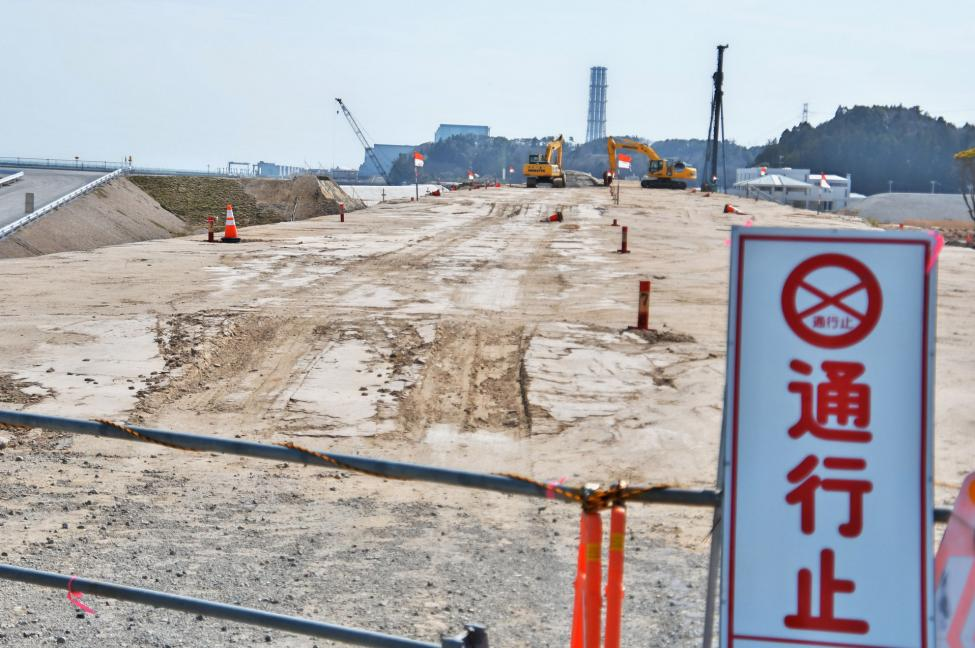 Wastewater from the crippled Fukushima No. 1 nuclear power plant in Japan is to be released slowly over 30 years,