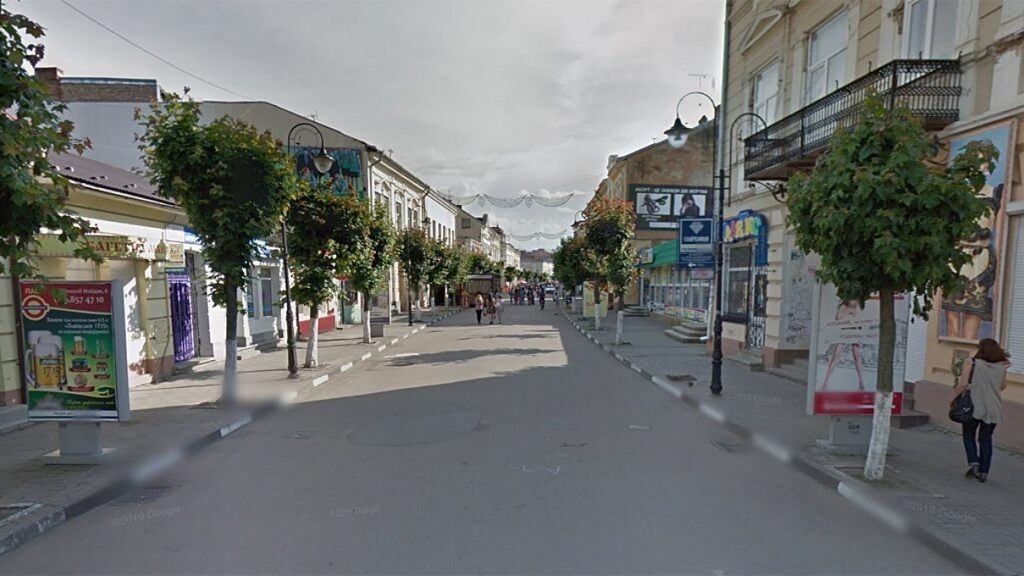 Kolomyya is a city in western Ukraine. (Google Maps)