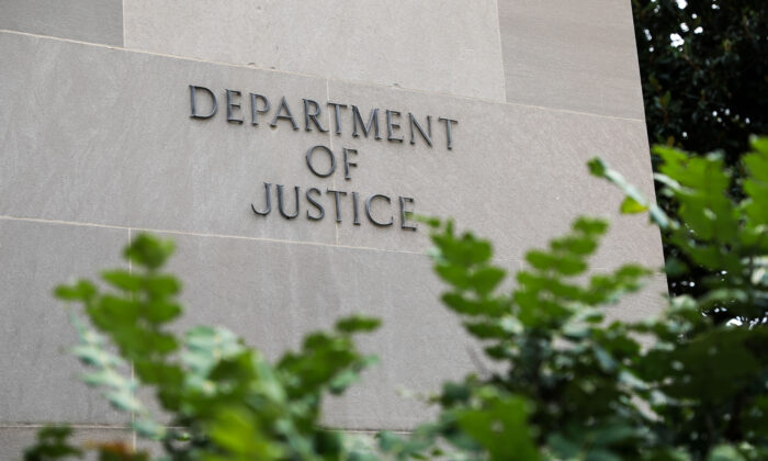 The Department of Justice in Washington on July 11, 2018.