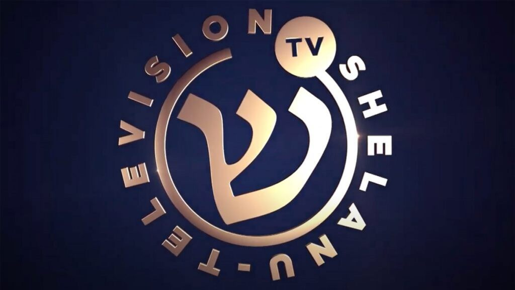 "GOD TV's new ""Shalunu TV"" channel in Israel has been shut down by ,"