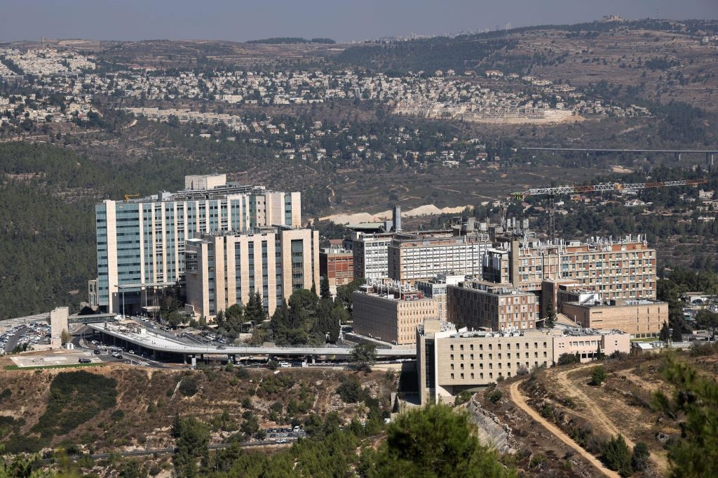Pictured: Hadassah Hospital Ein Kerem in Jerusalem, Israel, where Erekat chose to be hospitalized and receive treatment.