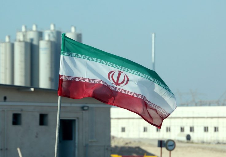 Iranian flag / Getty Images