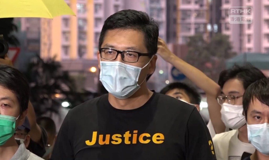 Lam Cheuk-ting. Photo: RTHK screenshot.