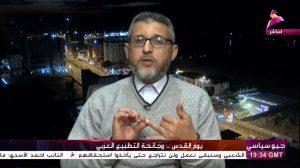 Ramez al-Halabi / Middle East Media Research Institute