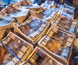 The final issue of the Apple Daily newspaper is piled up after being delivered to a newspaper stands on June 24, 2021, in Hong Kong, China. (Anthony Kwan/Getty Images)