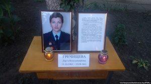 A memorial to Darya Hrechyshcheva