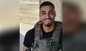 Barel Hadaria Shmueli, from central Israel, was shot by a Palestinian rioter who aimed his gun in a hole on the border wall. (Israel Police)
