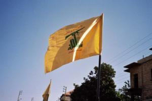 Hezbollah Flag (upyernoz/Hezbollah)